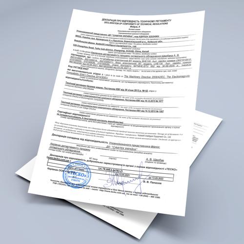 Декларування для регламентів: Машини; Низьковольтне; ЕМС; RoHS та ін. (для Модуля А)
